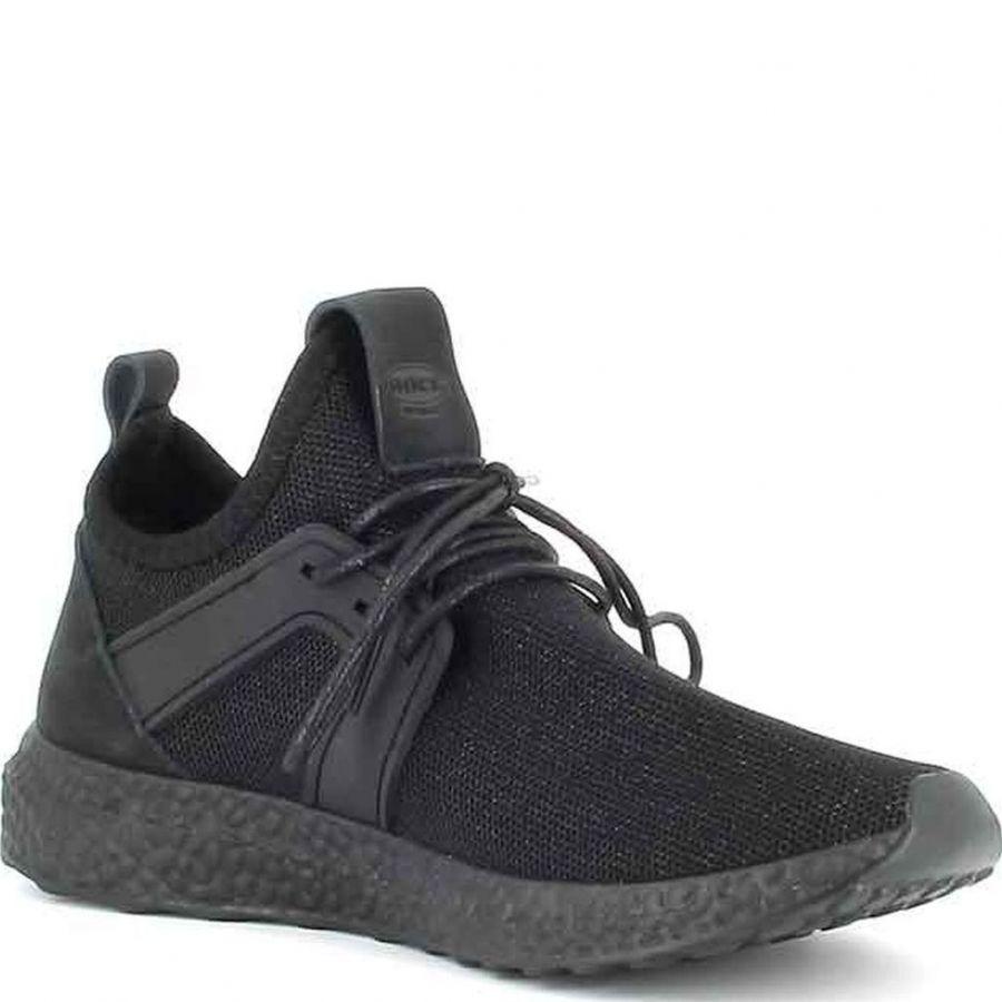 Sneakers från Rock Spring R160 1